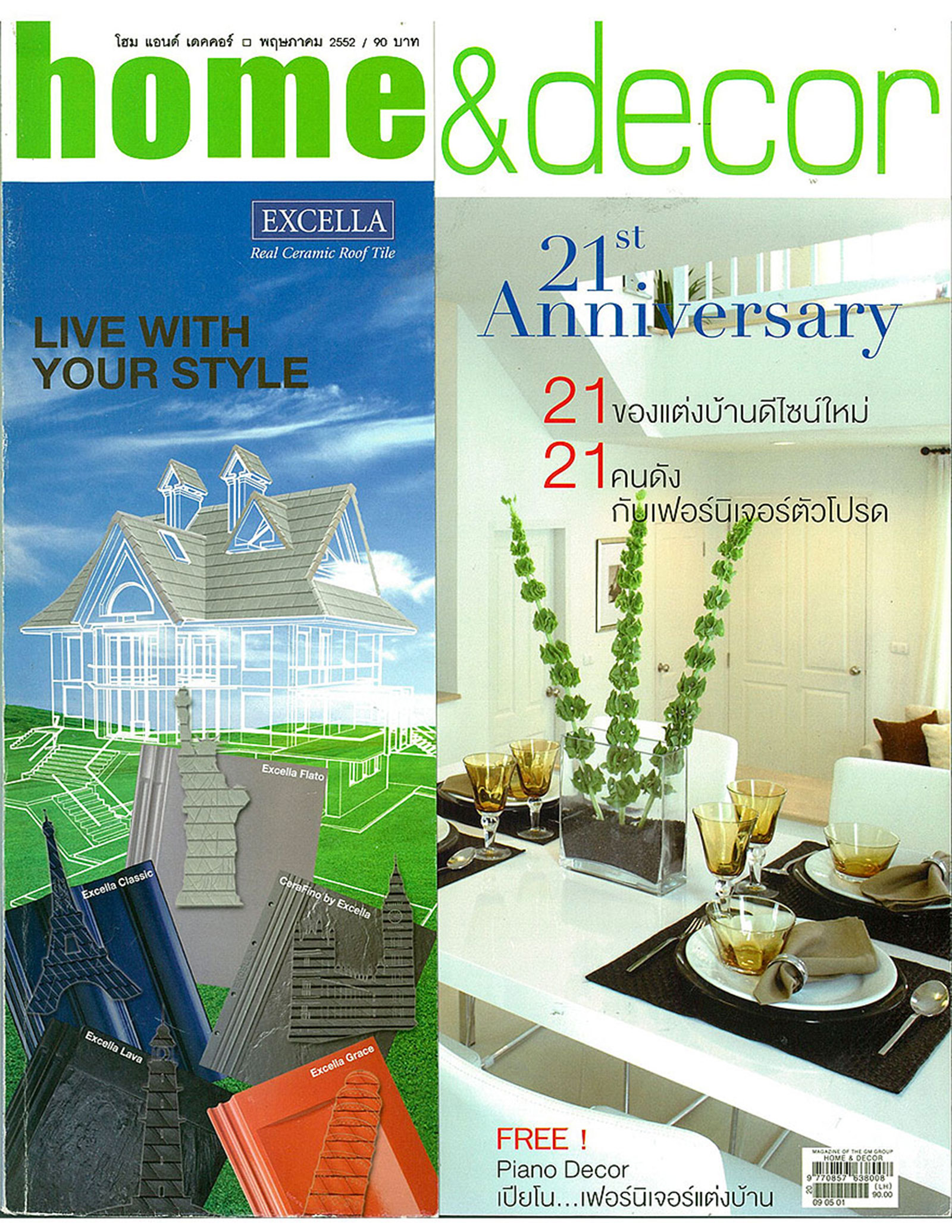 Home&decor2009-MAY01