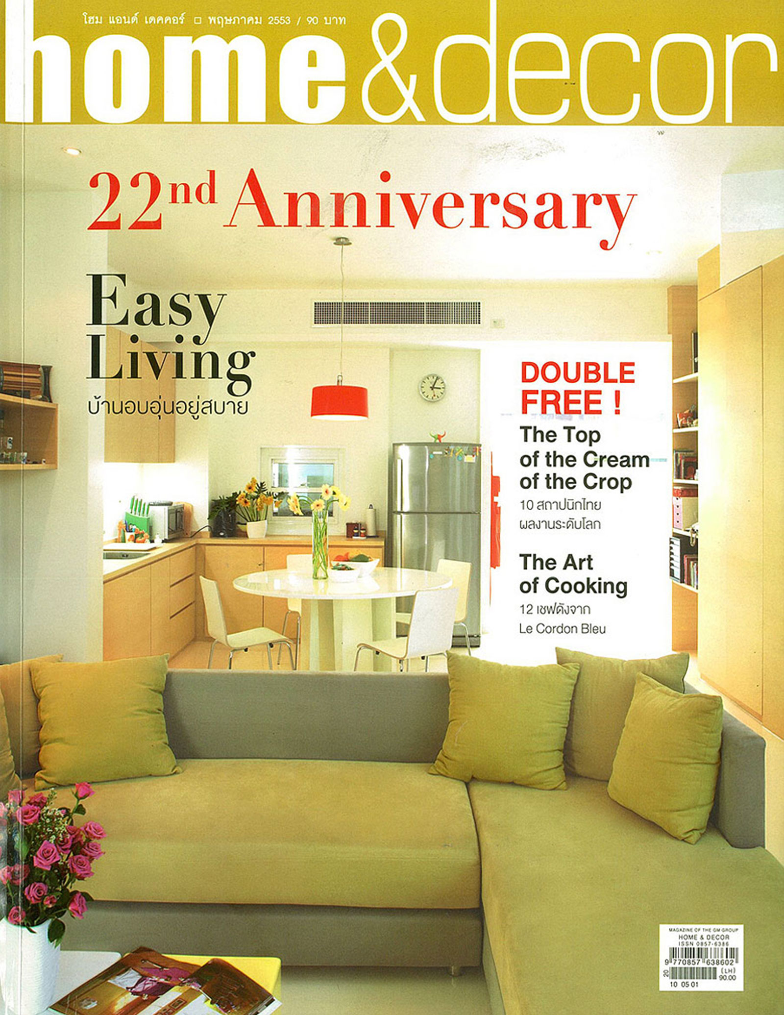 Home&decor2010-May01