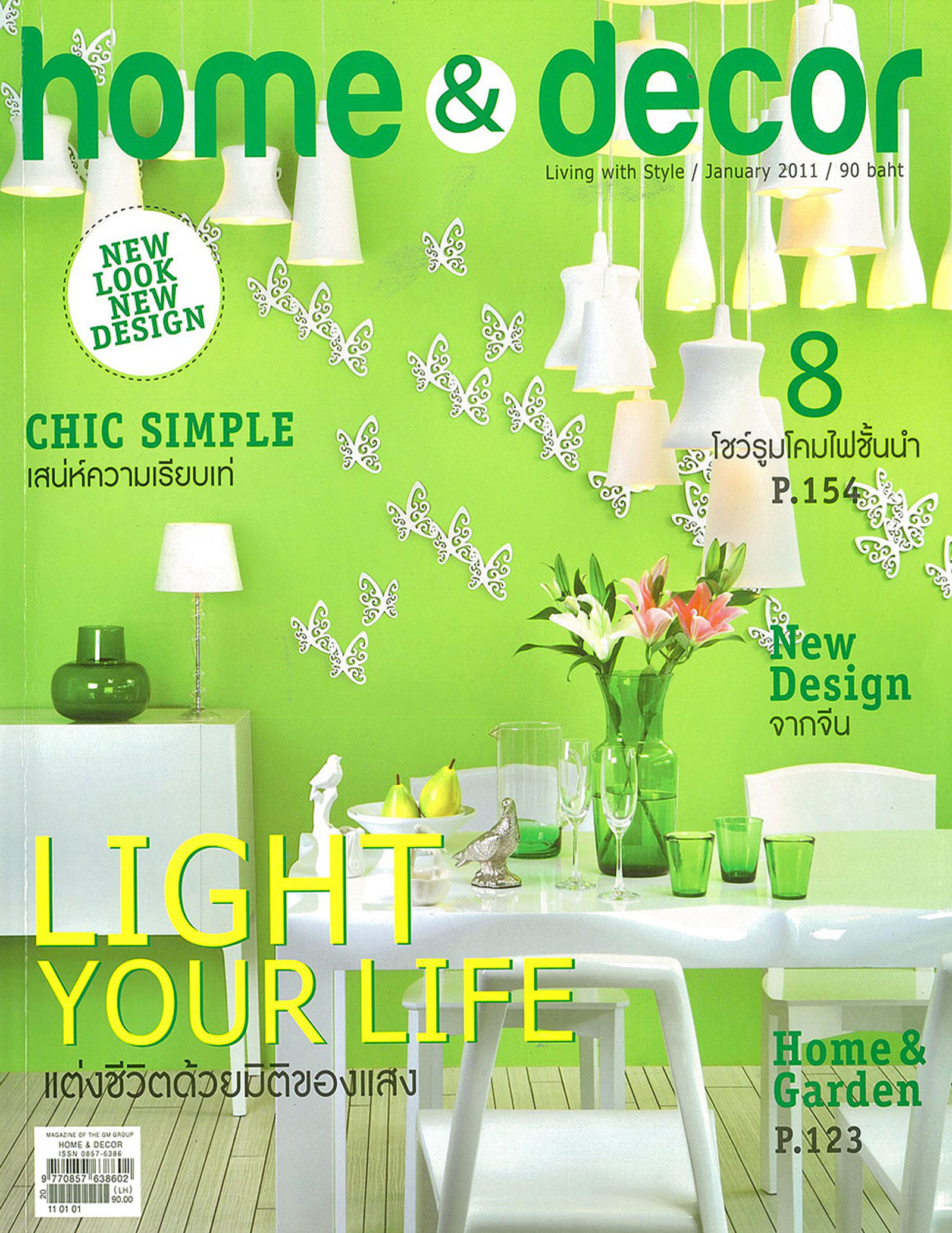 Home&decor2011-Jan01