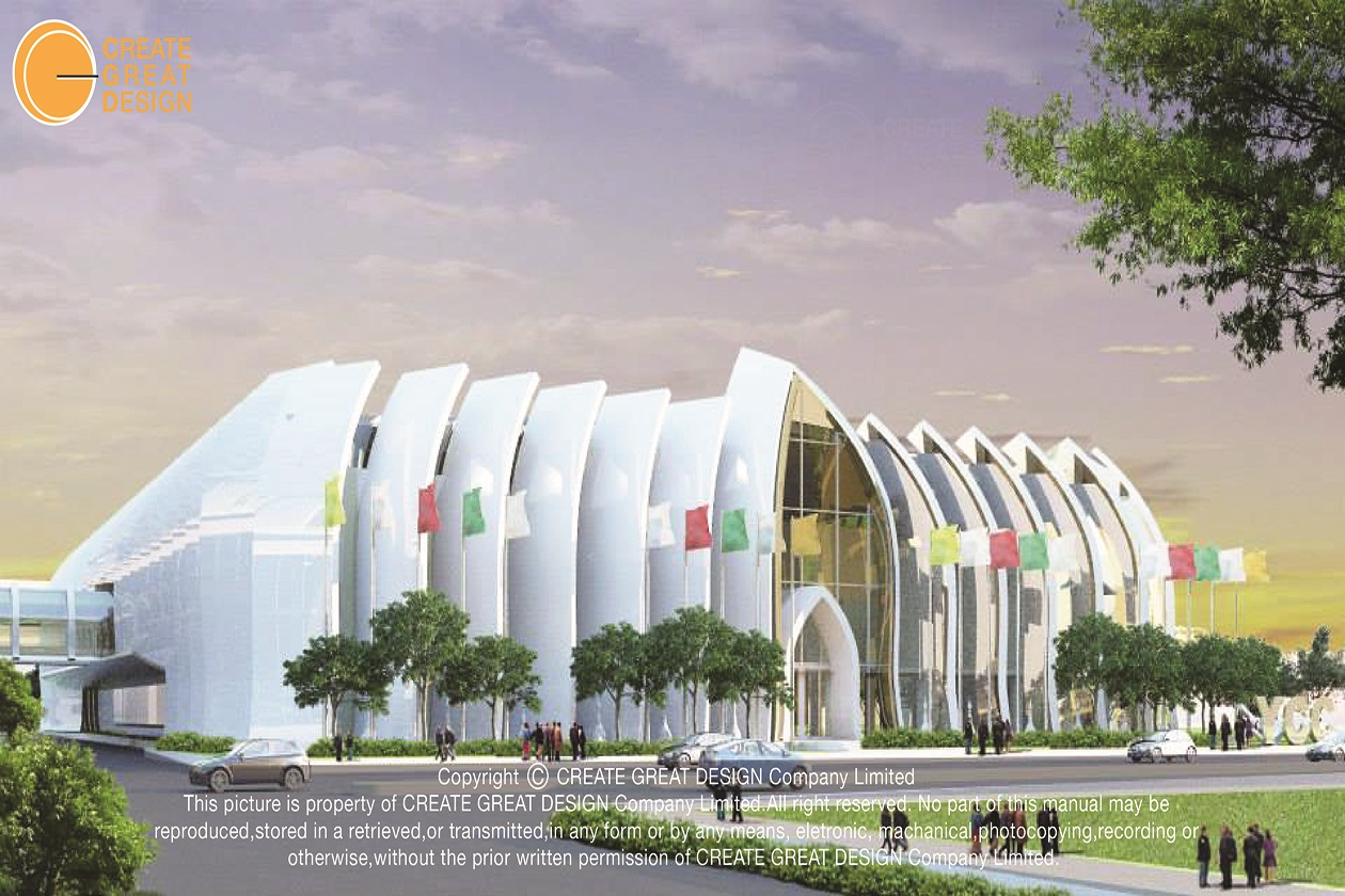Mandalay Convention Center, Myanmar