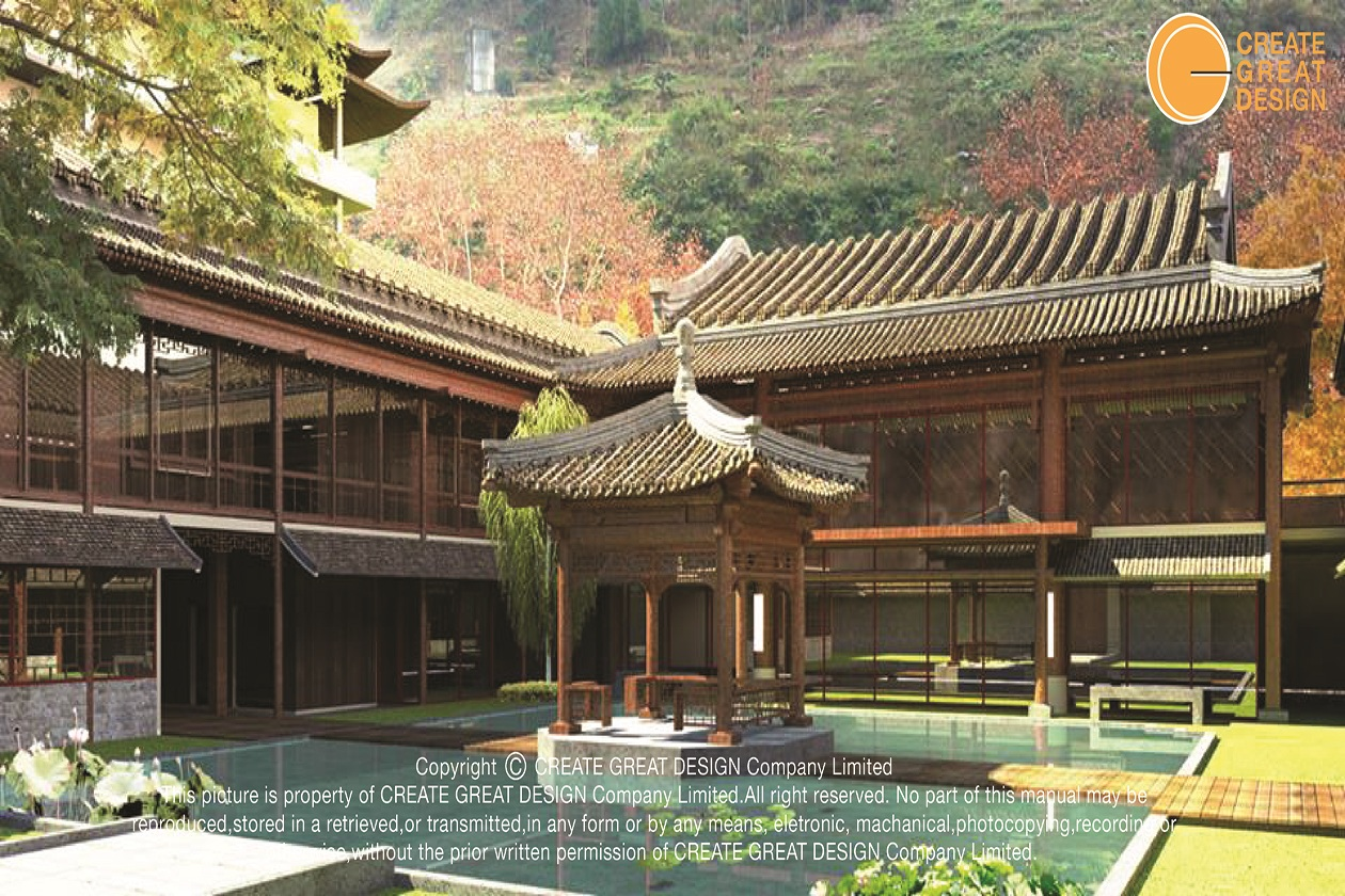 VIP Courtyard, Zhanyuan, China